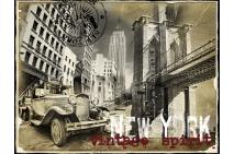 Vintage NYC Spirit